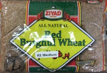 Ziyad Red Burghul Wheat #2