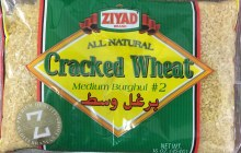 Ziyad Cracked Wheat #2 Medium