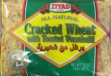 Ziyad Cracked Wheat