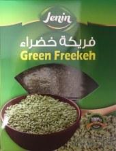 Jenin Baladi Freekeh