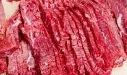 Halal Beef Fajita Meat