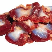 Halal Chicken Gizzard
