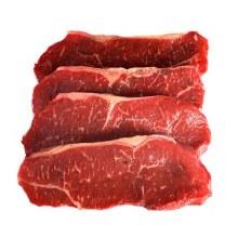 Halal Beef Sirloin Steak