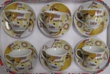 Ceramic Coffee Cups 12 Pieces