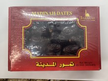 Almadina Dates Safawy
