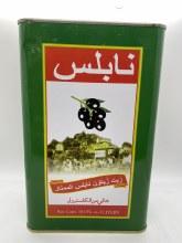 Nablus Olive Oil