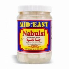 M.E. Nabulsi Cheese In Brine