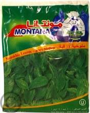 Montana Molokhia Leaves