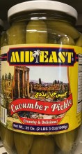M,e. Cucumbers Pickle