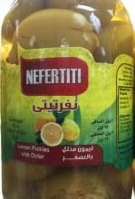 Nefertiti Lemon Pickles