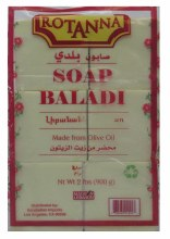 Rotanna Laurel Soap