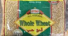 Ziyad Whole Wheat