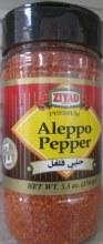 Ziyad Aleppo Pepper