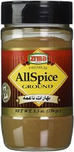 Ziyad Allspice Ground