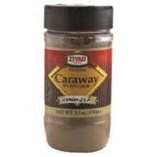 Ziyad Caraway Powder