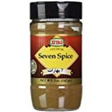 Ziyad 7 Spice Blend