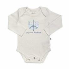 Finn + Emma Bodysuit First Hanukkah