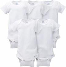 5-Pack White Organic Cotton Short Sleeve Bodysuit