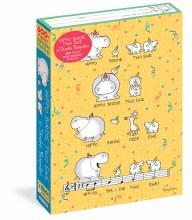 Hippo Birdie Two Ewe Puzzle