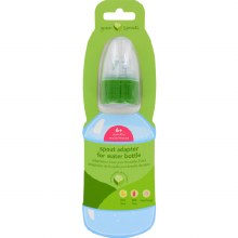 Green Sprouts Spout Adapter