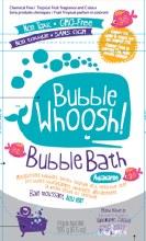 Bubble Woosh Aquamarine