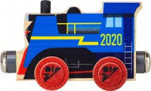 Maple Lane Name Train Engine 2020