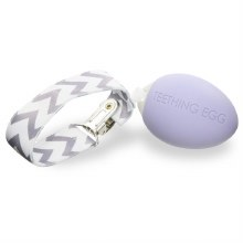 The Teething Egg Lavender