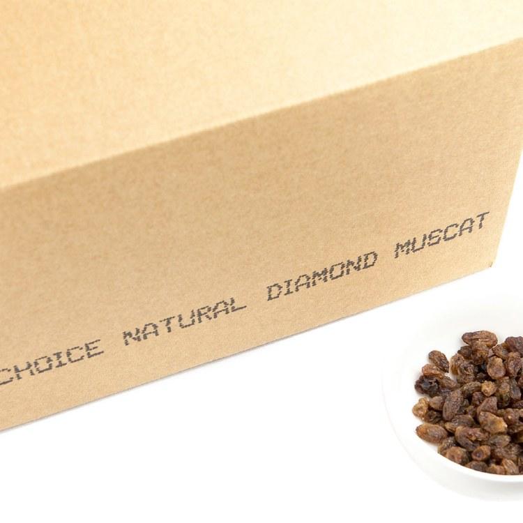 Dried Diamond Muscats 12kg Bulk