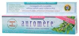 Toothpaste Ayurvedic Cardamom-Fennel (Foam-Free) 117gm