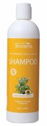 Shampoo - Bush Lemon Myrtle (Oily Hair) 500ml