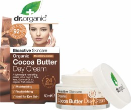 Day Cream Cocoa Butter 50ml