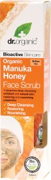 Face Scrub Organic Manuka Honey 125ml