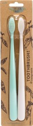 Bio Toothbrush (Twin Pack) River Mint & Ivory Desert