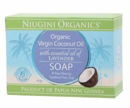 Soap Coconut Oil - Lavender 100gm