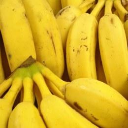 Banana Lady Finger 500gm