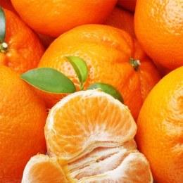 Mandarins Imperial 500gm