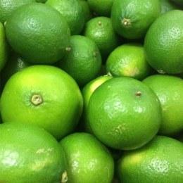 Limes 300gm