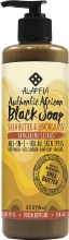 African Black Soap Tangerine-Citrus 475ml
