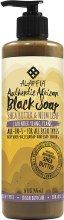 African Black Soap Lavender Ylang Ylang 475ml