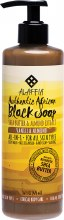 African Black Soap Vanilla Almond 475ml