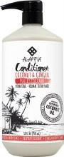 Conditioner Coconut 950ml