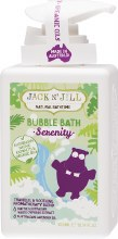 Bubble Bath Serenity 300ml