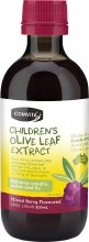 Olive Leaf Extract Children's (Mixed Berry) 200ml