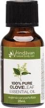 Essential Oil (100%) Clove Leaf 25ml