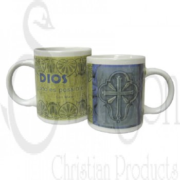 Spanish Dios Cross Mug 11oz