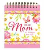 Dear Mom Easelbook