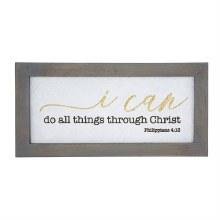 Through Christ Wall Art