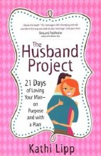 The Husband Project: 21 Days