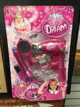 Girl's Dream Beauty Set