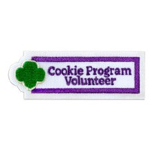 COOKIE PROGRAM VOLUNTEER PATCH